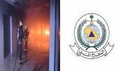 الدفاع المدني يوضح 3 أسباب لحرائق التماسّ الكهربائي