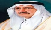 بالفيديو .. ذكريات جمعت الراحل طلال بن عبدالعزيز مع أبناءه