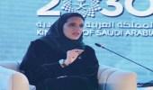 بالفيديو .. الأميرة هيفاء آل سعود: نستهدف رفع الناتج المحلي من السياحة إلى 10%