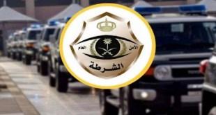 القبض على 4 مواطنين بالقصيم لإطلاقهم النار ونشره في مواقع التواصل الاجتماعي