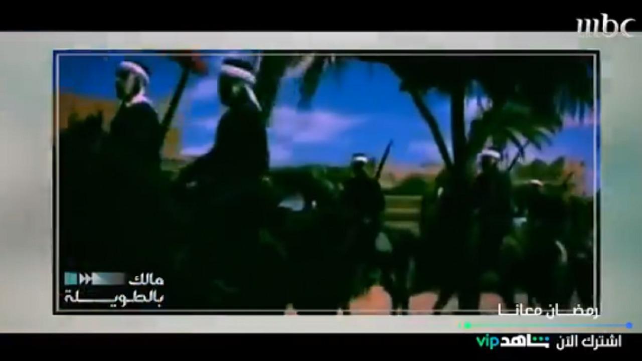 بالفيديو.. قصة استعادة الإمام تركي بن عبدالله الجزيرة العربية من الأتراك