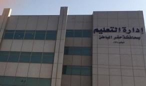 """منح شهادة """"مرتبة الشرف"""" للطالبة """"ساره العجمي"""" بثانوية حفر الباطن"""