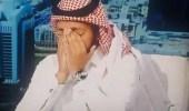 """بالفيديو.. """"المريسل"""" يبكي على الهواء بعد خبر وفاة التويجري"""