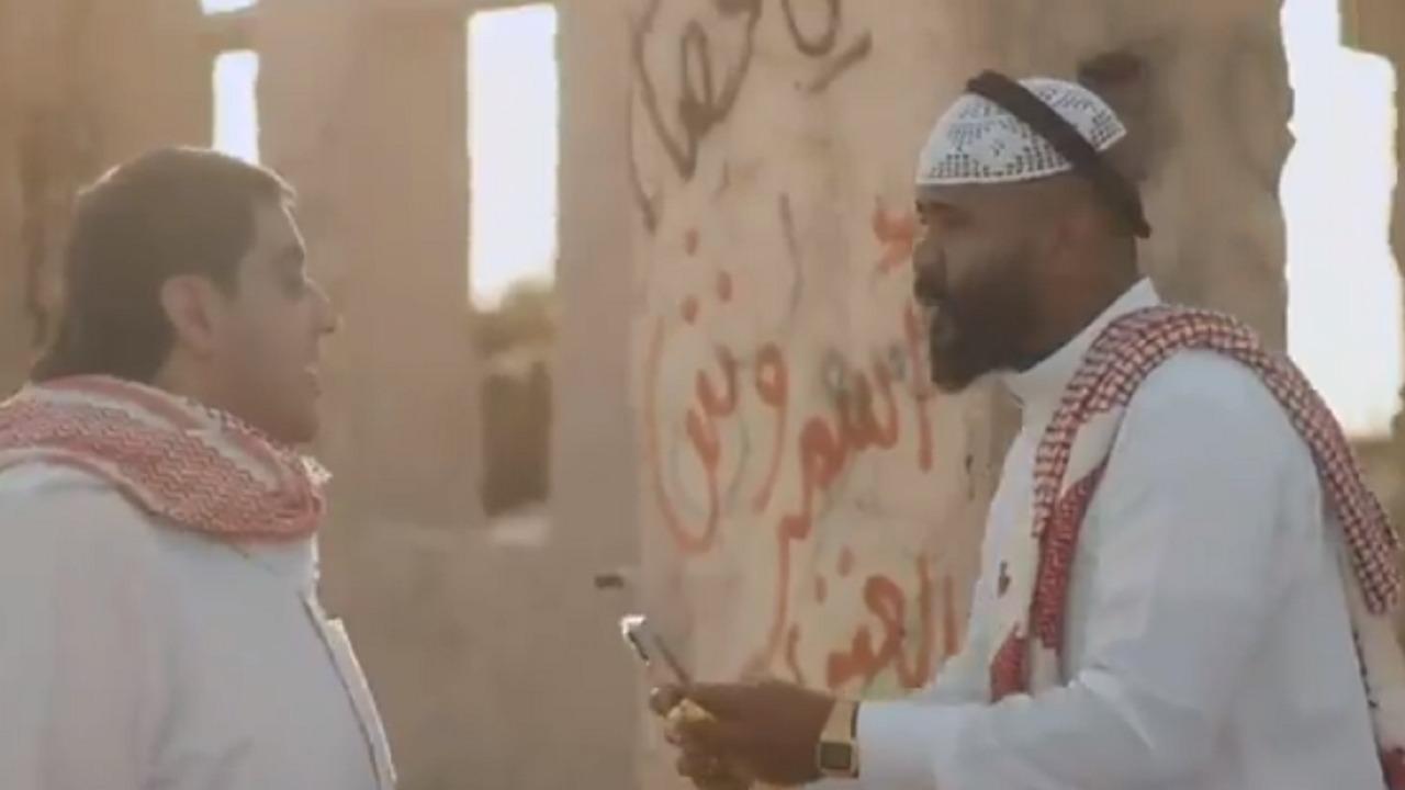 بالفيديو..أغنية بحرينية للترحيب بالشعب السعودي بعد رفع تعليق السفر للخارج