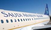 """""""الخطوط السعودية"""" توضح متطلبات السفر إلى وجهاتها المسموح بها"""
