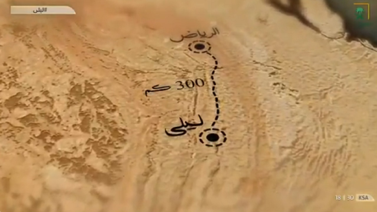 """بالفيديو.. معلومات عن مدينة """"ليلى"""" السعودية"""