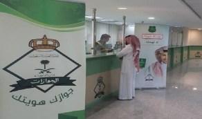 """وسيم يوسف يشارك صورة لـ""""إسماعيل هنية"""" داخل سيارة فارهة في الدوحة"""