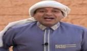 شاهد.. الزعاق يوضحتسمية عطارد بهذا الاسم
