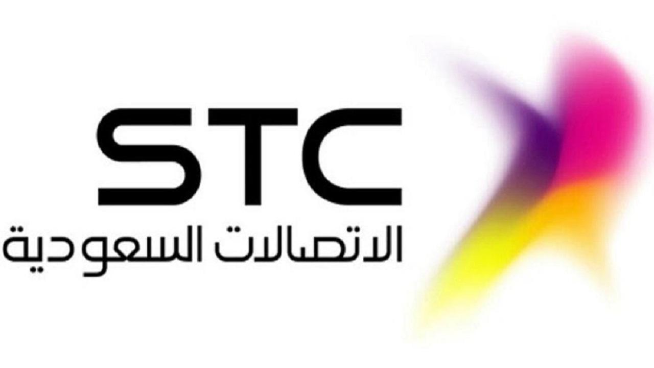 الاتصالات السعودية توفر وظائف إدارية شاغرة لحملة البكالوريوس