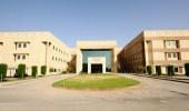 صحة القصيم تعلن إنتقال مركز اللقاحات بمحافظة الرس