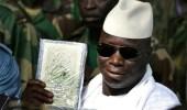 بالفيديو.. لحظة إعلان رئيس غامبيا دخول دولته للإسلام