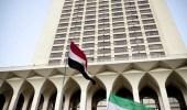 مصر تعلن عن مشروع كبير لإعادة الإعمار في غزة