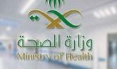 الكشف عن أوقات عمل مراكز الرعاية الصحية الأولية في مناطق المملكة خلال إجازة عيد الفطر