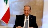 الرئيس اللبناني: الحريري عاجز عن تأليف حكومة تنقذ البلاد