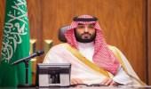 بالفيديو والصور.. ولي العهد يعايد منسوبي وزارة الدفاع بمناسبة حلول عيد الفطر