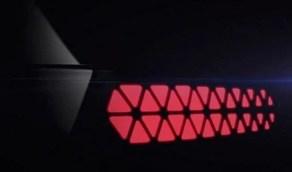 هيونداي تزيح الستار عن صور تشويقية للسيارة AX1 الرياضية