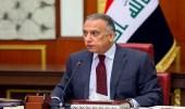 رئيس وزراء العراق يعرب عن شكره لخادم الحرمين لتبرعه لتهيئة مستشفى الخطيب