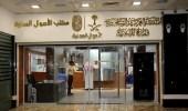 الأحوال المدنية: شرطان لاحتفاظ المواطن ببطاقة «الهوية القديمة»