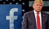 """دونالد ترامب يصف وسائل التواصل بـ """" الفاسدة """" بعد حظره من فيسبوك"""