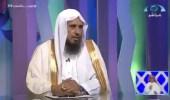 """بالفيديو.. """" الخثلان """" يوضح حكم الحزن يوم العيد بفراق شهر رمضان"""