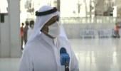 بالفيديو.. الحج والعمرة تكشف عن سر نجاحموسم العمرة