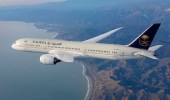"""""""الطيران المدني"""" تنهي تعليق السفر على القادمين إلى المملكة من 11 دولة"""