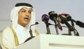 القبض على وزير المالية القطري بسبب جرائم فساد