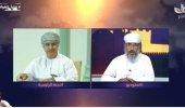 عمان تعلن ثبوت رؤية الهلال اليوم