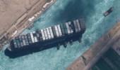 """استمرار حجز قناة السويس لسفينة """"إيفر غيفن"""" والشركة المالكة تطالب بالإفراج عن الحاويات"""