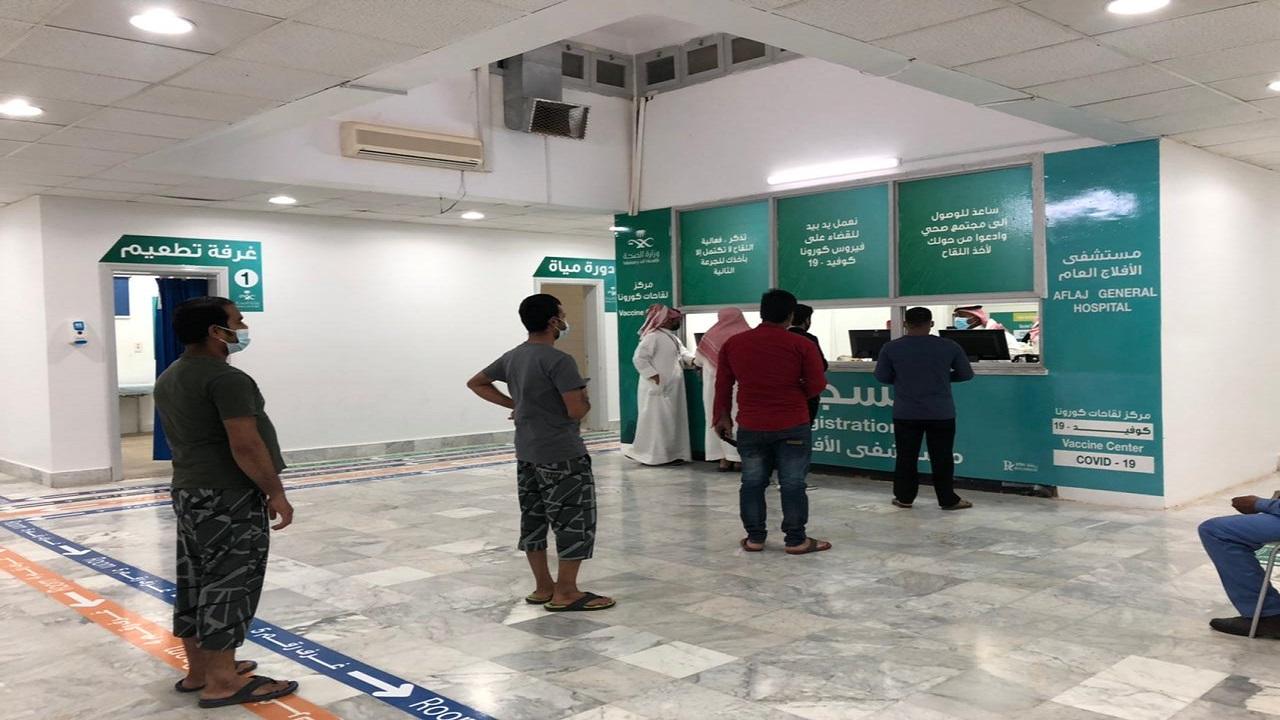 """""""صحة الرياض"""" تواصل تقديم خدماتها للمستفيدين في مركز لقاحات كورونا بالأفلاج"""