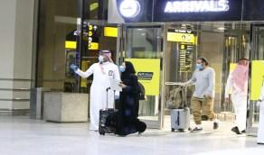 بالفيديو.. الكشف عن سعر تأمين السفر لخارج المملكة