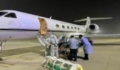 مدينة الملك فهد الطبية تستقبل عائلة سعودية مصابة بكورونا من الهند