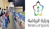 رصد 30 مخالفة للاحترازات في مباريات الأربعاء بعد عودة الجماهير
