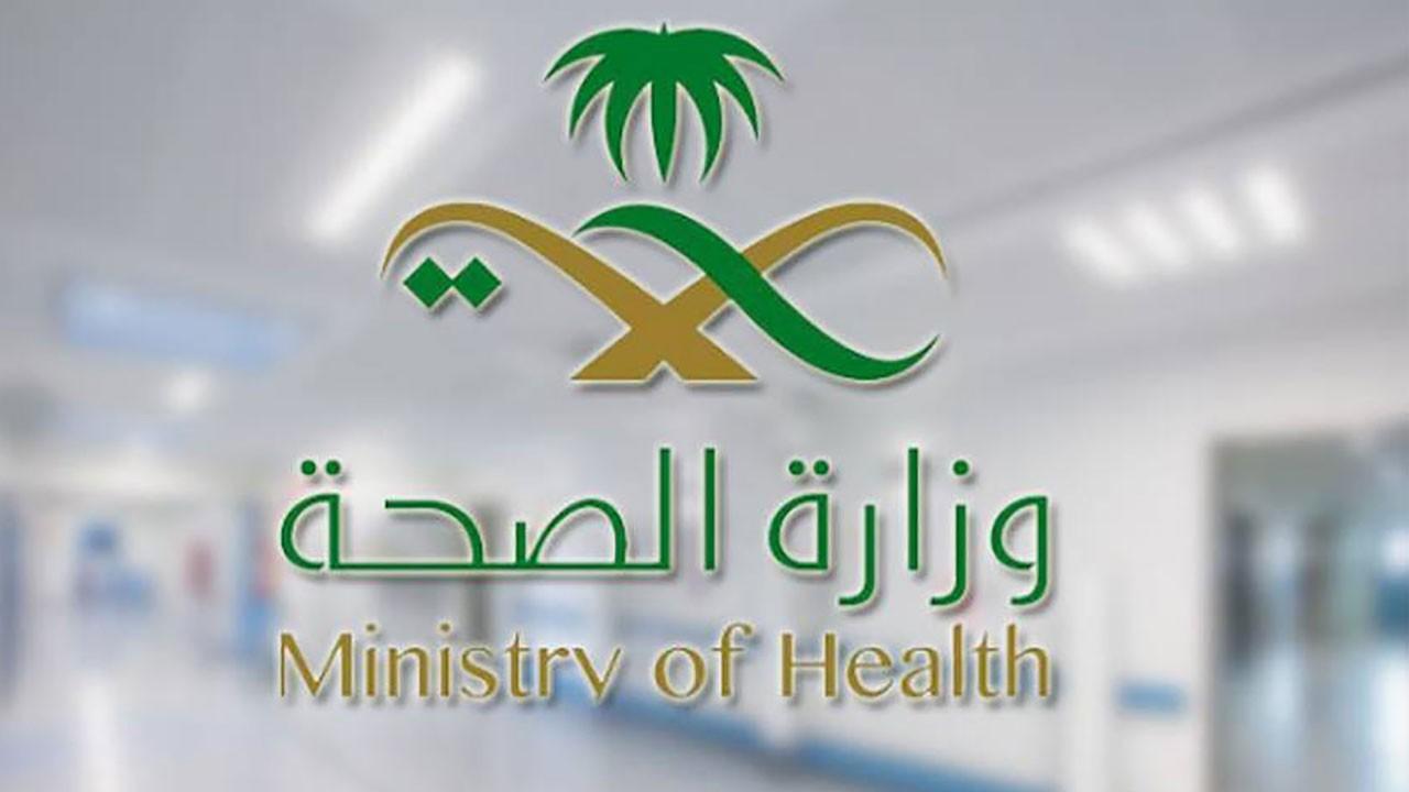 «الصحة» تعلن تسجيل 825 حالة إصابة جديدة بفيروس كورونا