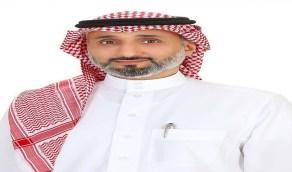 """"""" أداء """" يقيس رضا ضيوف الحرمين الشريفين"""