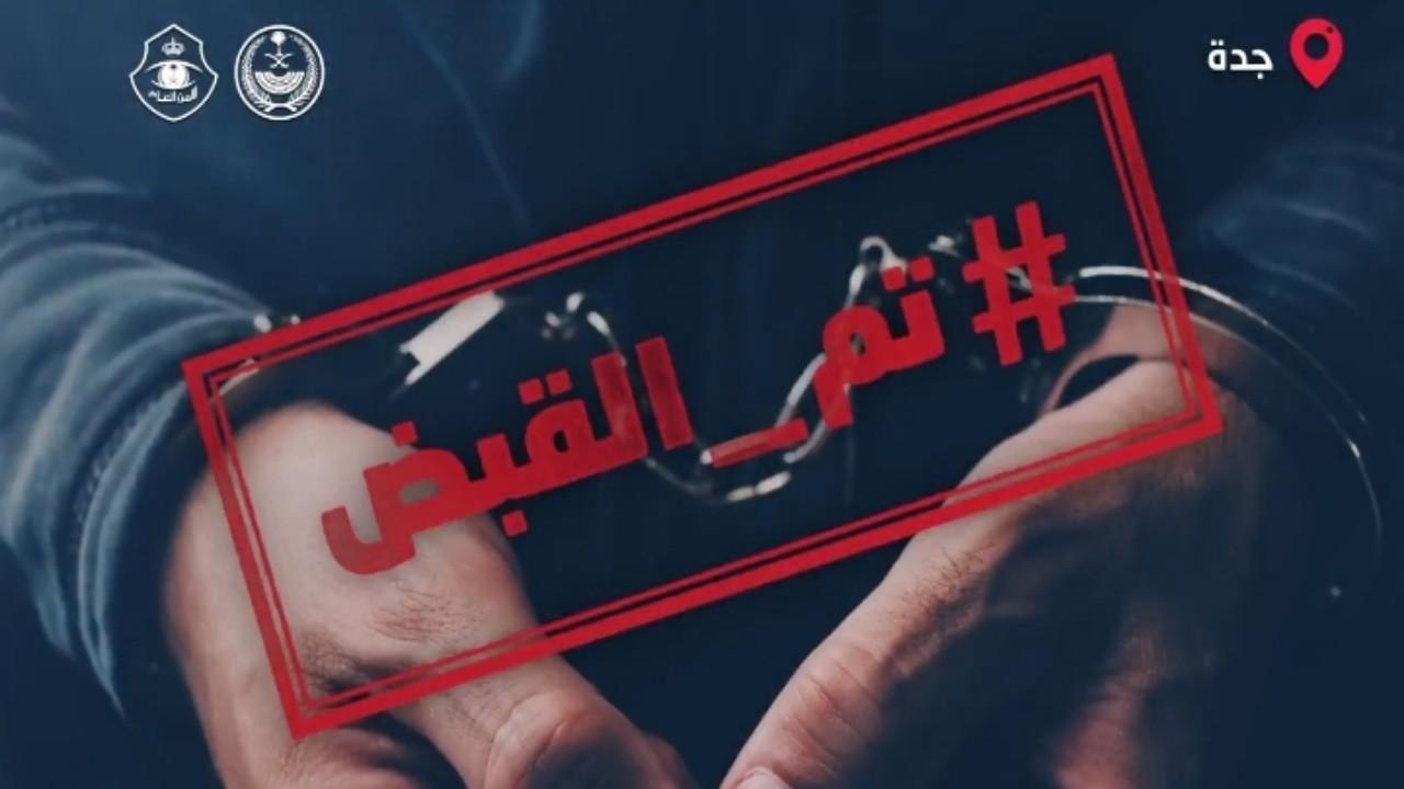 بالفيديو.. الأمن العام يكشف عن قائمة بالمضبوطين خلال أسبوع