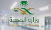 بداية من يوليو..وزارة الصحة تمنع الدخول لجميع مبانيها إلا للمحصنين