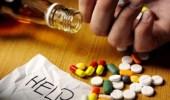 بالفيديو.. مكافحة المخدرات: المدمن مريض وليس مجرم