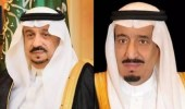 أمير الرياض ينوب عن خادم الحرمين الشريفين في نهائي كأس الملك غداً