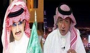 رئيس الهلال يعلن عن بناء مسجد لعادل التويجري على نفقة الوليد بن طلال