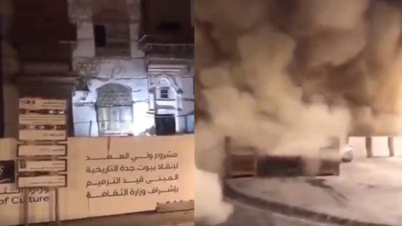 توضيح وزارة الثقافة على المبنى الذي تعرض للانهيار بجدة