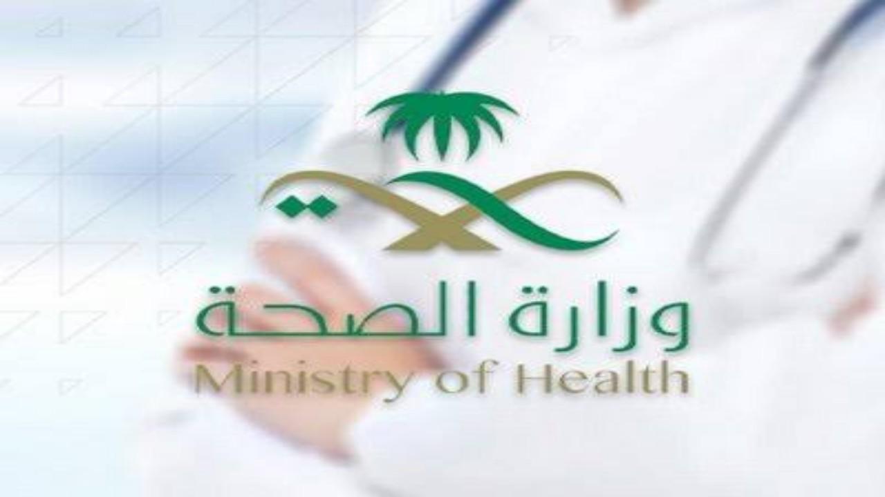 «الصحة»: تسجيل 1142 حالة إصابة جديدة بفيروس كورونا