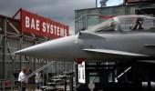 شركة BAE SYSTEMS توفر وظائف هندسية وإدارية شاغرة