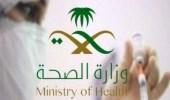 «الصحة»: تسجيل 1048 حالة إصابة جديدة بفيروس كورونا