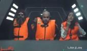 بالفيديو.. صمود علي العلياني داخل كبسولة رامز عقله طار