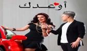 """سمية الخشاب تدخل عالم """"المهرجانات"""""""