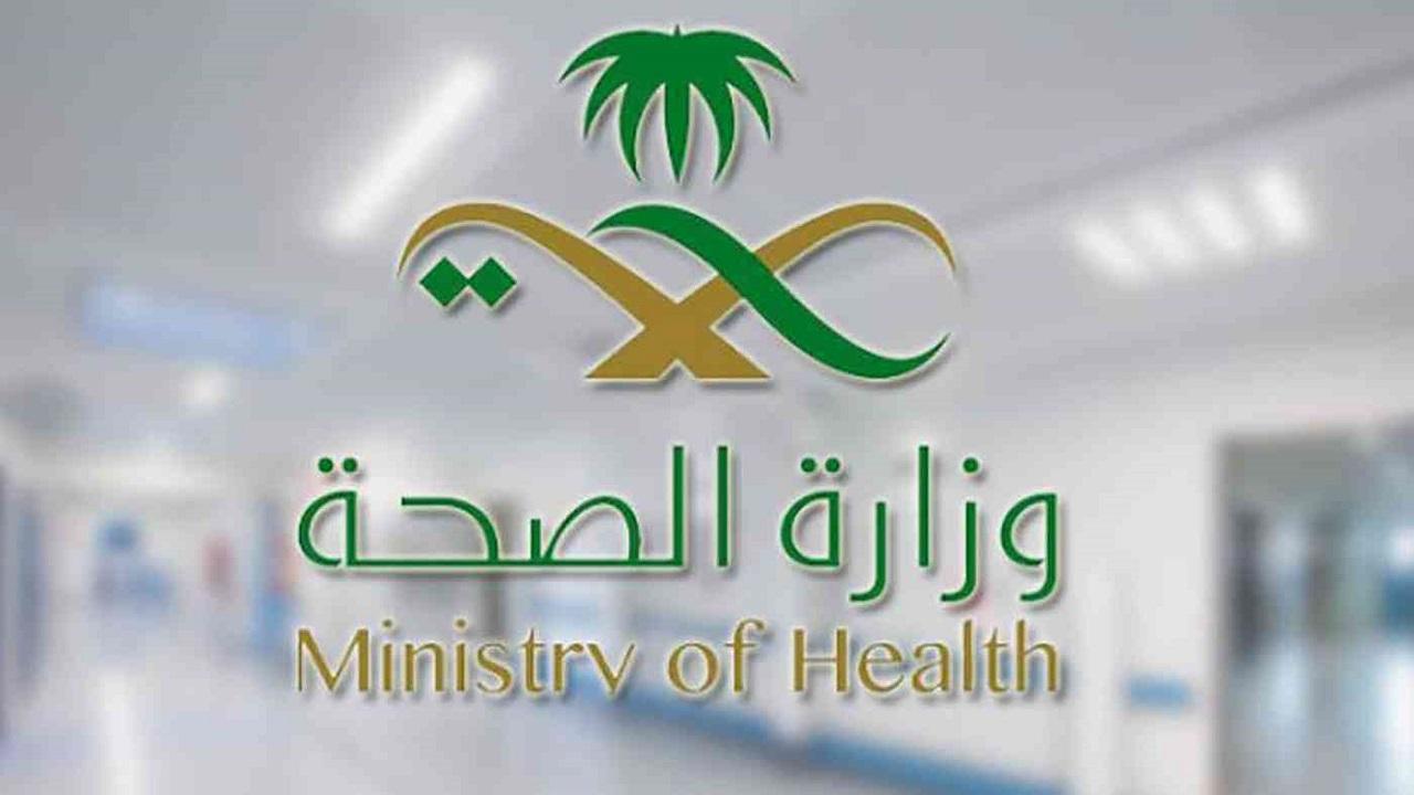 """""""الصحة"""": تسجيل 1047حالة إصابة جديدة بفيروس كورونا"""