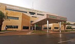 مستشفى قوى الأمن توفر وظائف مؤقتة لموسم الحج