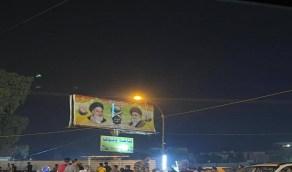 صورة خامنئي وخميني تثير استفزاز العراقيين والسلطات تدخل لإزالتها