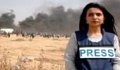 بعد الاعتداء عليها بجذع شجرة..حماس تقرر حبس المعتدي على الصحفية الفلسطينية